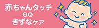 akachantacchi_ banner