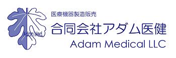 【骨盤底サポーター】のアダム医健